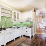 846 Як оформити кухонний фартух?