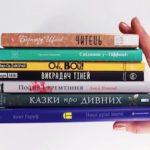 2299 Как научиться читать несколько книг в неделю?
