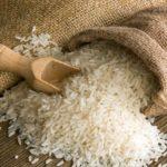 2563 Якими властивостями володіє рис басматі?