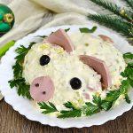 3298 Рецепт Салат «Свинка»