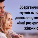 4154 5 речей, які жінка починає відчувати, коли перестає любити чоловіка