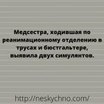 4060 Подборка юмора из сети)