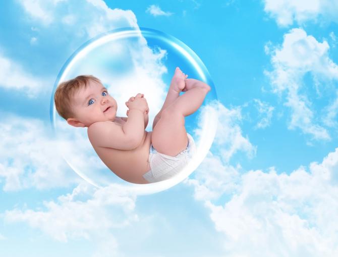 4249 Збереження вагітності на ранніх термінах будинку