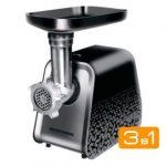 4581 Алиэкспресс бытовая техника для кухни
