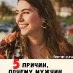 4941 5 причин, почему мужчины с интересом смотрят на полных женщин