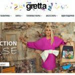 5137 Интернет-магазин Gretta — обзор ассортимента