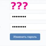4983 Как узнать пароль от вк если забыл?