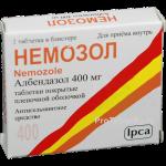 5683 Немозол инструкция по применению таблетки взрослым отзывы