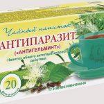 5776 Монастырский чай от паразитов, состав антипаразитарного чая