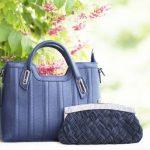 6159 Модные сумки и кошельки 2021